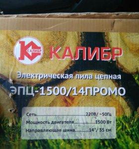 Электрическая пила цепная 1500/14промо