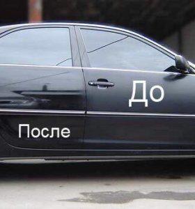 Полировка Авто