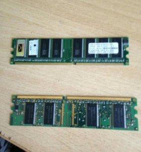 Две Планки памяти по 256. Мегабайт