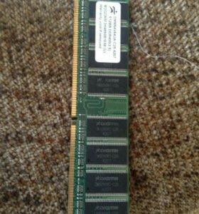 Планка памяти 536 мегабайт