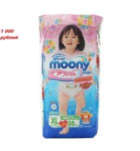 Moony Трусики для девочек 12-17 кг, 38 штук