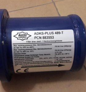 Фильтр осушитель ADKS-PLUS 489