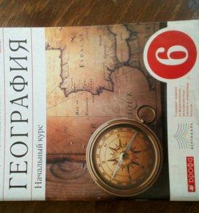 География | 6 класс | рабочая тетрадь