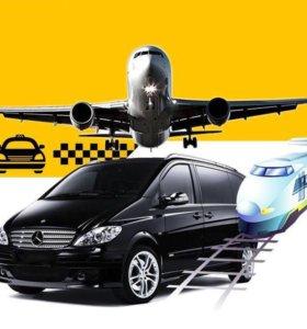 Такси по Крыму, Ялта, Симферополь, Севастополь