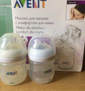 Молокоотсос ручной и две бутылочки AVENT 125мл