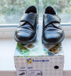 Ботинки (туфли) школьные для мальчика