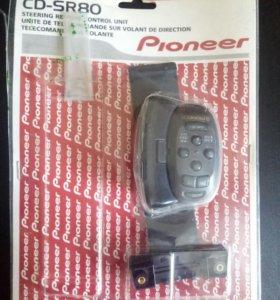 Продам 2 пульта для магнитолы Pioneer!