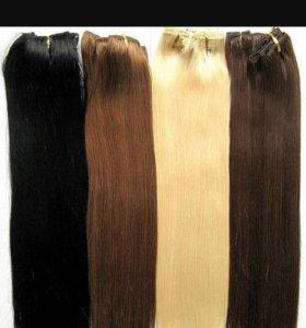 Распродажа натуральные волосы