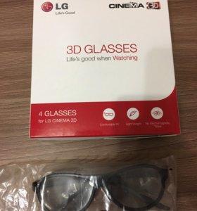 3D очки для LG