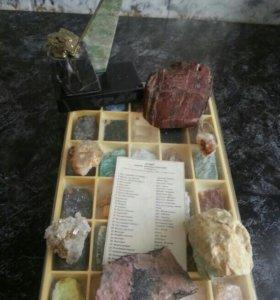 Каталог коллекции минералов и горных пород старин