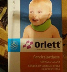 Продам бандаж на шею, детский до 1 года