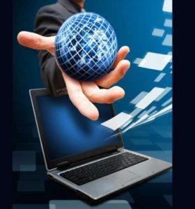Интернет магазин услуги