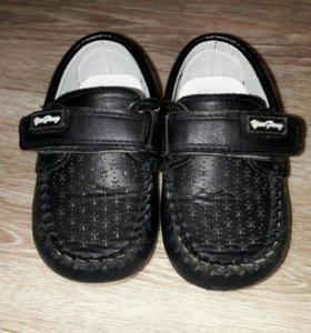 Туфли детские 14 см по стельке