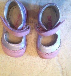 Туфли детские ортопедические Minimen