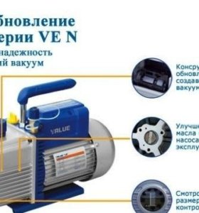 Вакуумный насос 51 л/м для монтажа кондиционеров