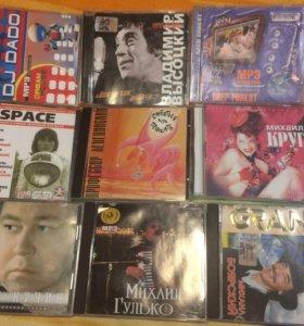 CD -MP3 диски