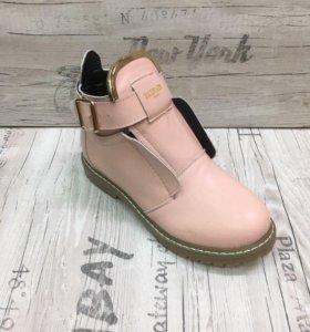 новые ботинки, не подошли по размеру