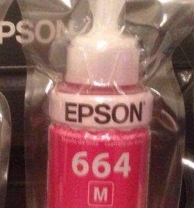 Magenta Красные чернила Epson L132