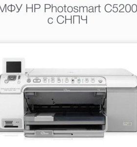 МФУ HP Photosmart C5200 Series