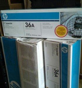 Картриджи для HP LaserJet 36A