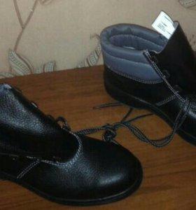 Спец-обувь новая