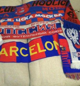 Шарфы FC Barselona, Россия