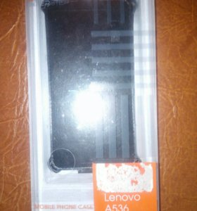 Чехол Lenovo A536 Клип кейс