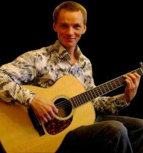 Гитара, обучение, Крылатское.
