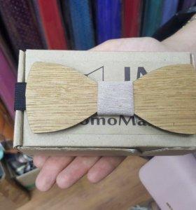 Бабочка мужская деревянная