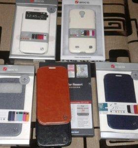Продам чехлы новые для SAMSUNG S4 ( i 9500)