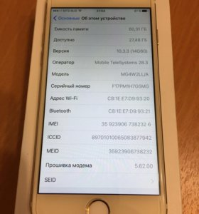 Apple iPhone 6 64 gb (б/у)