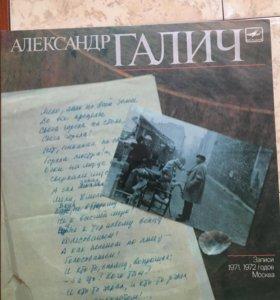 Виниловые пластинки А.Галич