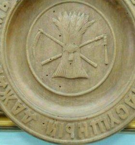 Тарелка старинная деревянная настенная