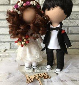 Интерьерные куклы! Свадебный подарок!