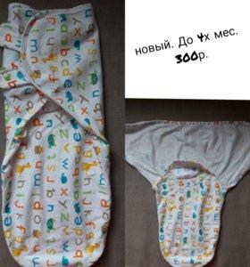 Слип-кокон пеленка для новорожденных
