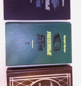 Книги -3и тома,,Скарлетт,, Маргарет Митчилл и А.Ри