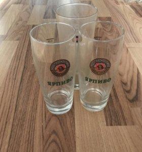 Пивные бокалы 3 шт. по 0,5 л