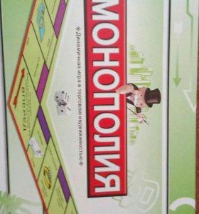 Новая игра Монополия