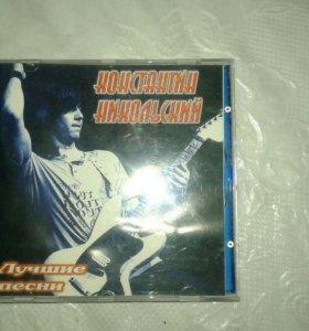 Константин Никольский Лучшие песни