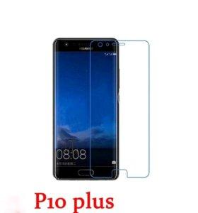 Ппленка Huawei P10 plus
