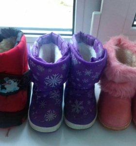 Зимняя обувь