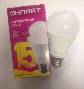 Светодиодная лампа 15 вт