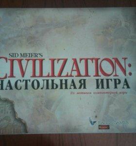 Civilization настольная игра 2002