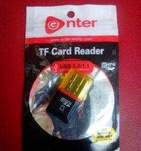 Card reader micro sd