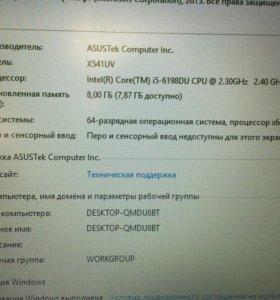 Крутой ноутбук Asus x541u
