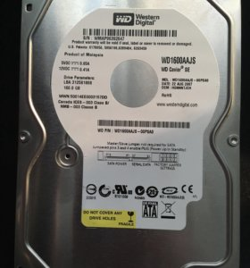 Жесткий диск HDD 160GB
