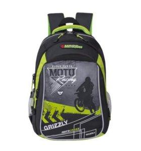 Новый Школьный Рюкзак grizzly