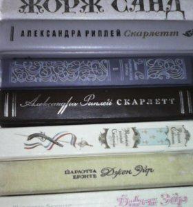 6 Книг романов Англофранцуских писателей