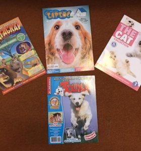 Детские журналы про животных