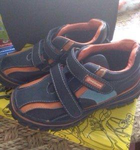 Ботинки Антилопа,